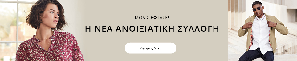 New Collection Online_Greek_964