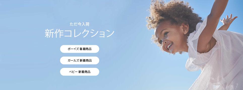 最新コレクション バナー G24_jp