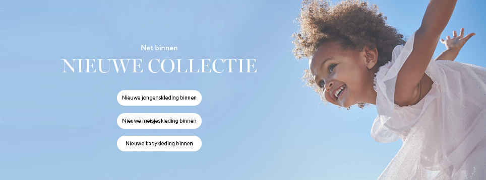 Nieuwe collectie-banner G24_nl
