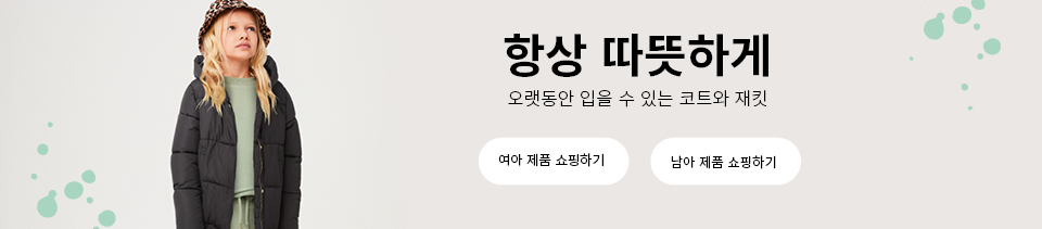 BTS_Jackets Banner_ko