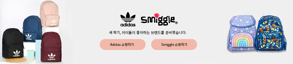 BTS_Smiggle_Adidas_Banner_ko